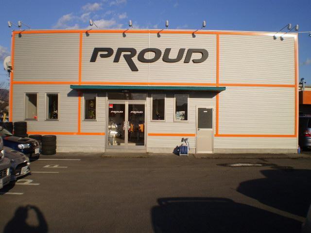 株式会社プラウド三島店