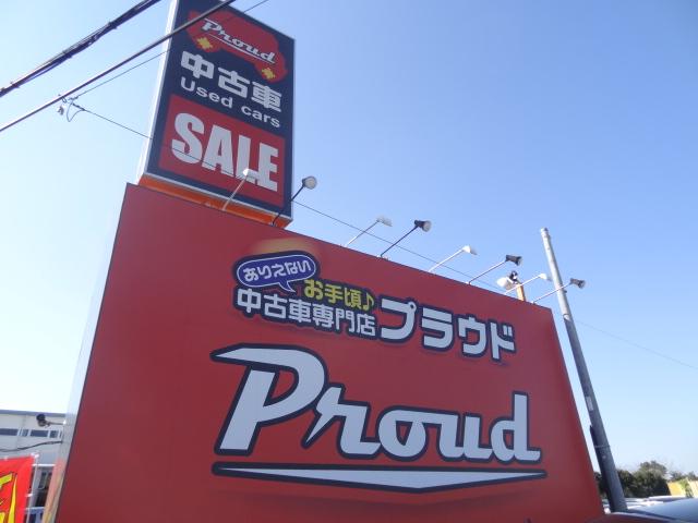 株式会社プラウド千葉北店