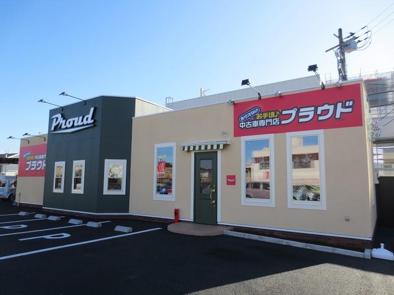 株式会社プラウド千葉ニュータウン16号店