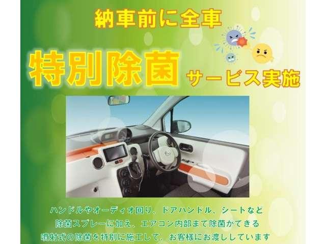 トヨタハリアーの画像5