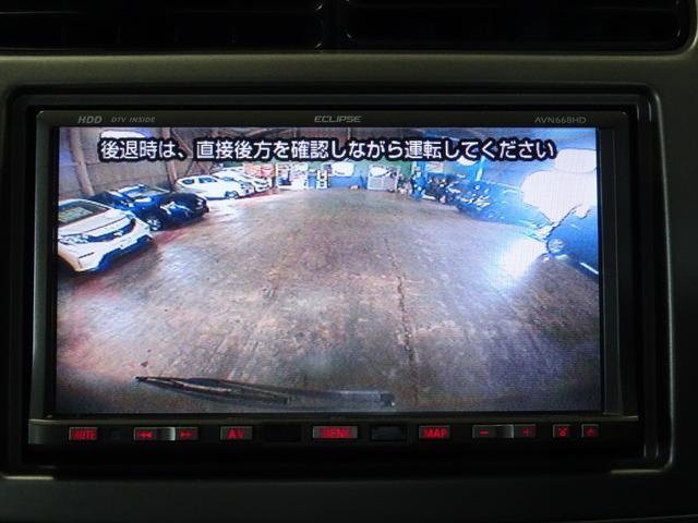 三菱eKの画像16