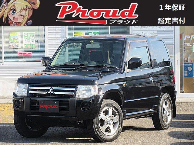 三菱パジェロミニXR