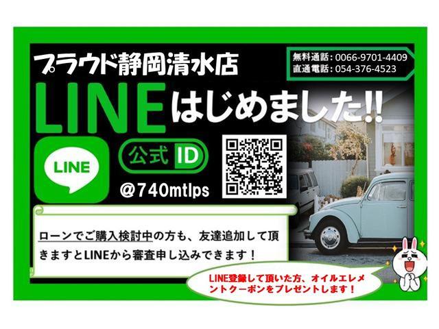 三菱RVRの画像4