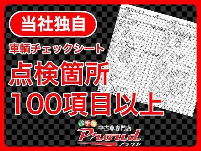 三菱RVRの画像3