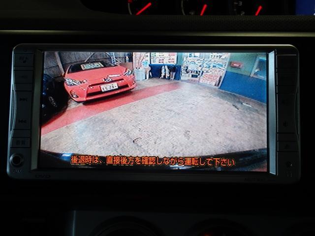 トヨタカローラ ルミオンの画像15