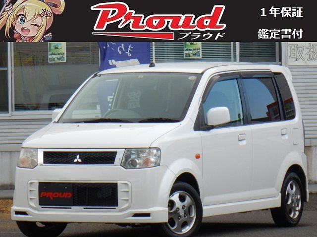 三菱ekスポーツX