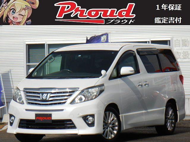 トヨタアルファード240S